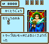 GB遊戯王DM2罠カードシモッチによるふくさようの効果