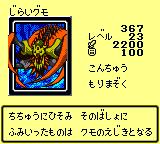 GB遊戯王DM2キャパシティコスト別カード評価・比較